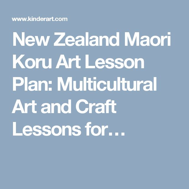 New Zealand Maori Koru Art Lesson Plan: Multicultural Art and Craft Lessons for…