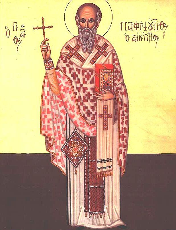 Σήμερα η Αγία Εκκλησία μας τιμά τη μνήμη του Αγίου Ιερομάρτυρος Παφνουτίου, του Αγίου Θεοδώρου και των συν αυτώ Μαρτύρων Φιλίππας, Διοσκόρου, Σωκράτους και Διονυσίου.!!!✨✨✨
