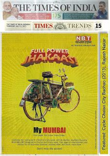 "Media Coverage- ""Cycle Chalao City Bachao Art Installation"" By Indian artist Rajesh Nakar"