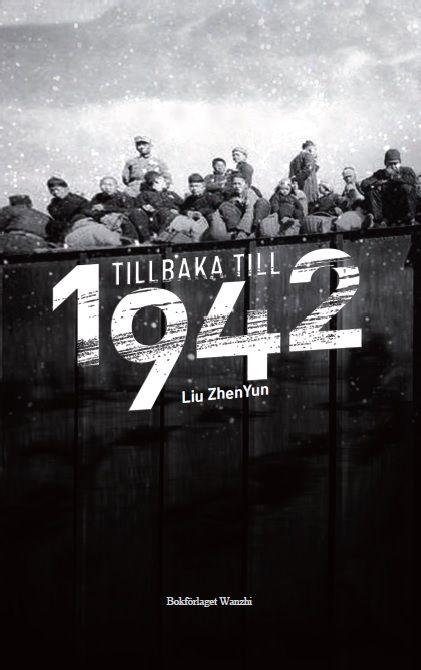 Tillbaka till 1942 av Liu Zhenyun