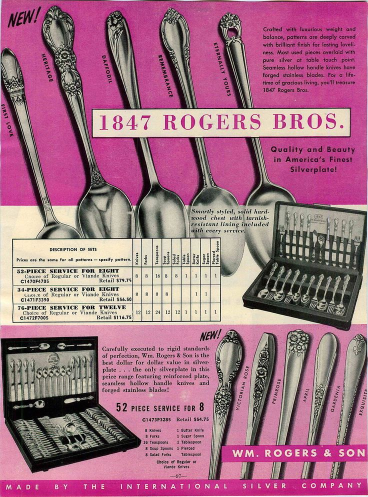Antique Silver Patterns Part - 21: 1955 AD 1847 Rogers Bros Flatware Silverware First Love Daffodil Heritage
