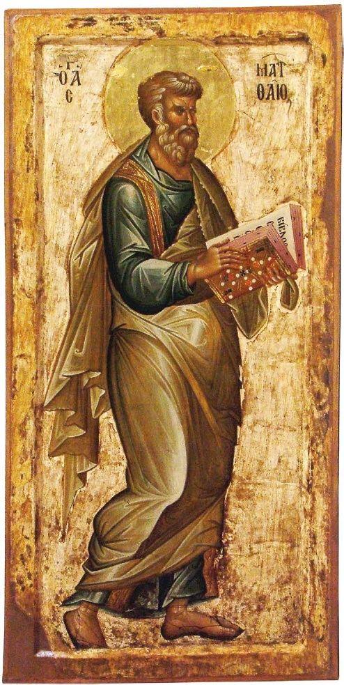 Icon Gallery-Ohrid | Milco Georgievski - Academia.edu