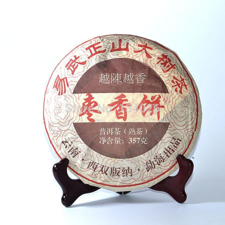 Иу поднимается через Чэнь юэ сладкий мармелад хлеб сладкий чай является быстрый и сильный аромат чистый вкус мягкий высокая
