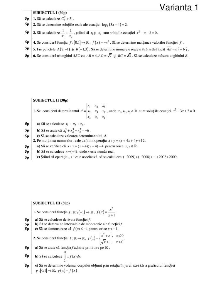 Subiect de Matematica pentru examenul de bacalaureat, profil M2, Varianta 001