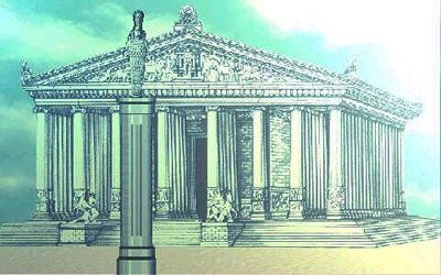 Artemis Tapınağı: Dünyanın yedi harikasından biridir. Antik dünyanın mermerden inşa edilmiş ilk tapınağıdır. Büyüklüğü, 105 x 50 m. ve ön cephesi diğer Artemis (Ana Tanrıça) tapınakları gibi batıya dönüktür.
