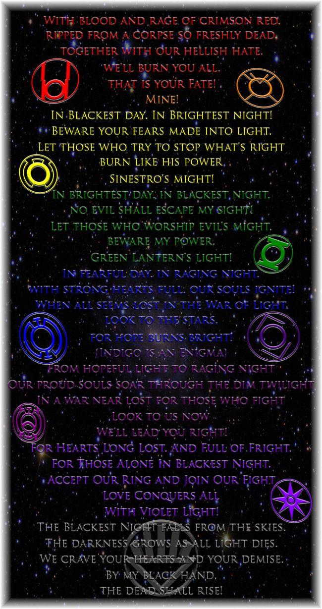 Black lantern oath - photo#30