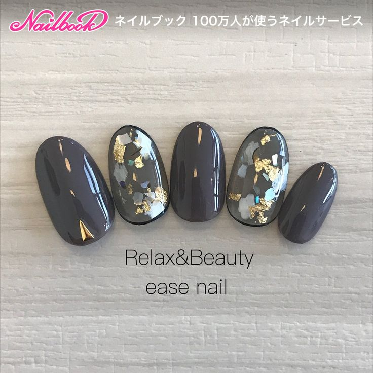 abstract gold leaf metallic nail art