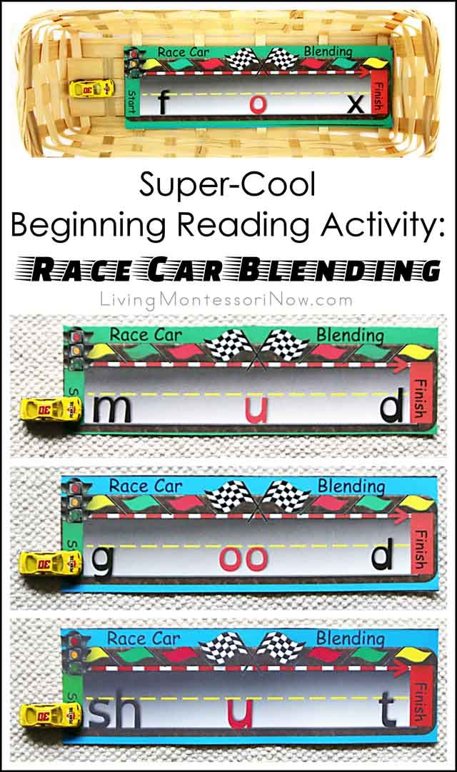 "This super-cool beginning reading activity uses a fun racing printable and miniature race car to reinforce phonetic blending (""sounding out""). Post contains Montessori Monday linky collection."