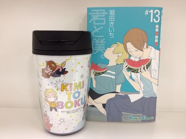TVアニメ「君と僕。」 (kimiboku_anime) on Twitter