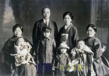 昭和5年 七五三祝いの家族写真=熊本市内