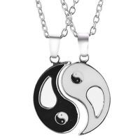 1 Pair Yin Yang Black White Taiji Pendant Necklace Jewelry Friends Lover Couple