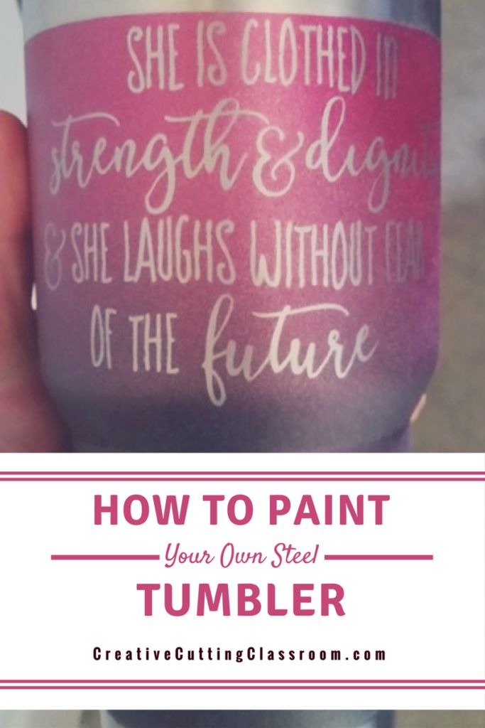 Paint your own tumbler