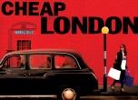 CHEAP EATS: Best cheap eats in London