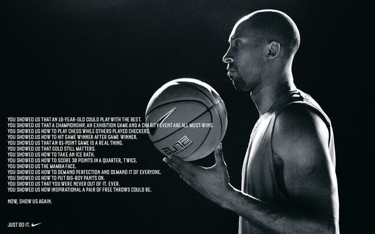 Nike Cheers Up Kobe Bryant With 'Show Us' Ad
