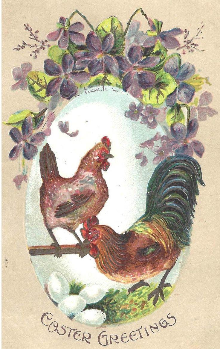 Петух старые открытки, новым годом дед
