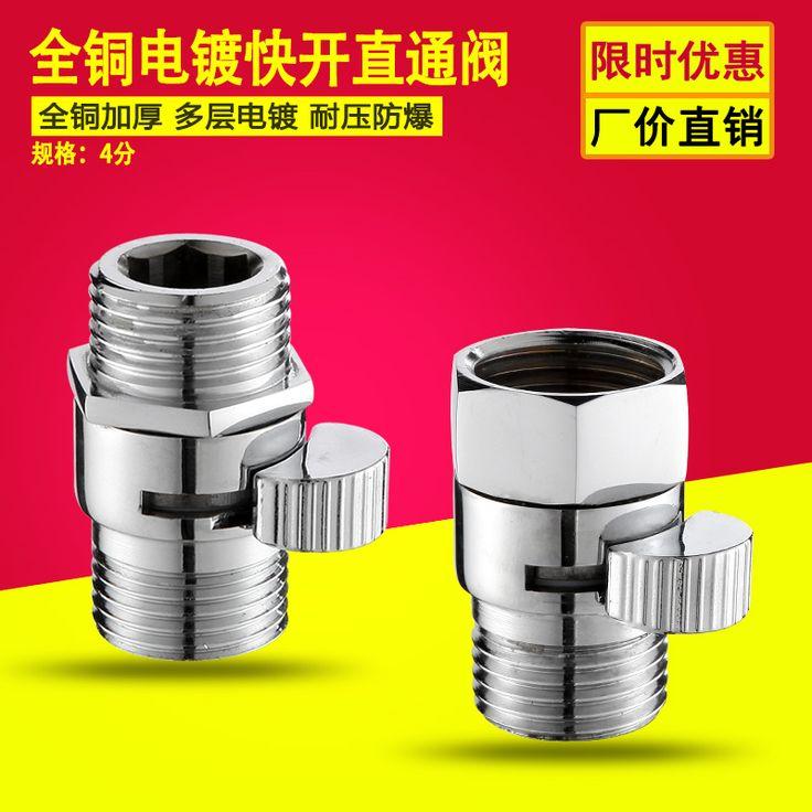 shower nozzle quick switch shower hose seal valve