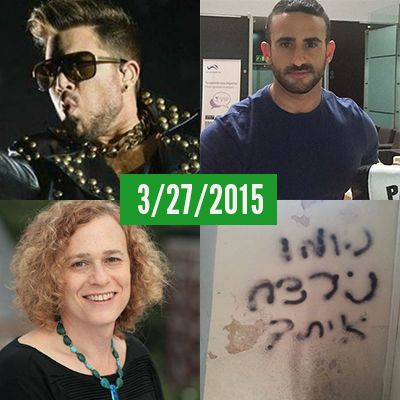 """Some of the top Jewish/LGBT news this weekend: Adam Lambert wishes for """"gay"""" to become less of a label *** Eliad Cohen gives travel (and party) tips *** Joy Ladin to speak in Clarksville, Tennessee *** THE BIGGEST STORY FROM ISRAEL this weekend is the hate graffiti in the home of gay reporter ***   Check out all of the stories here: http://awiderbridge.org/category/news/"""