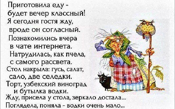 Идеальные бабушки | ВКонтакте