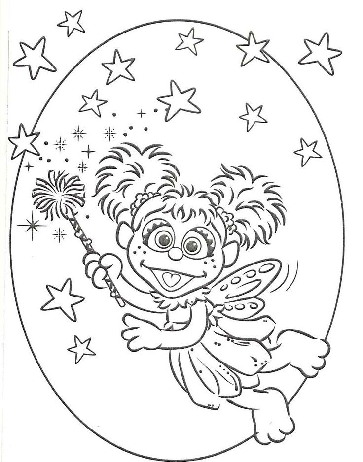 sesame street valentine's day coloring pages