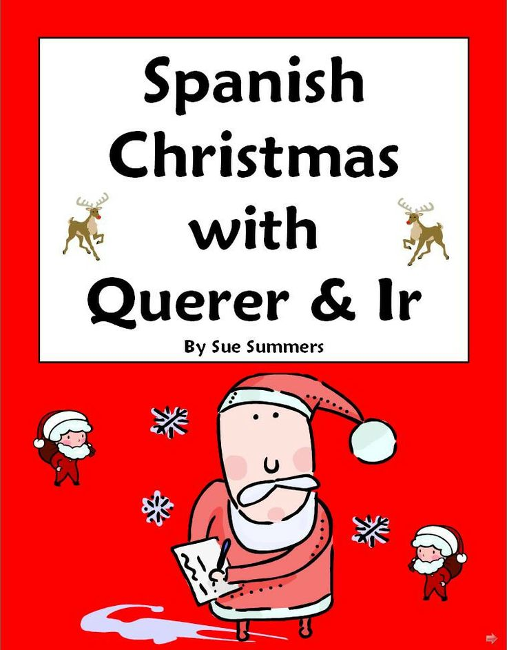 Spanish Christmas Navidad With Querer & Ir by Sue Summers
