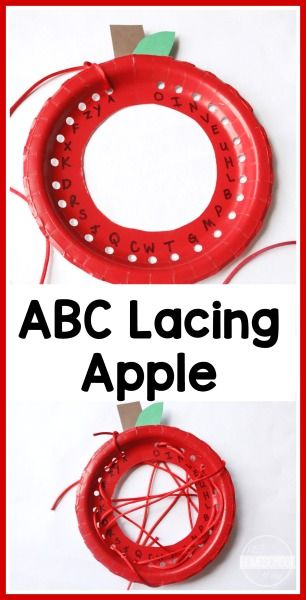 Work on fine motor skills and the alphabet with this fun apple lacing activity!