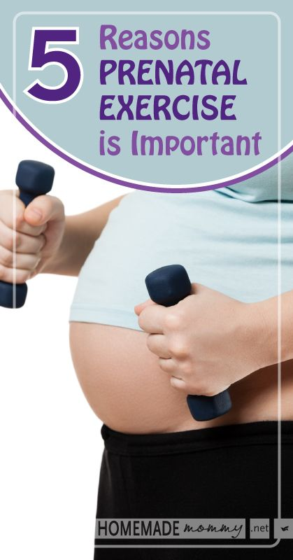 5 Reasons Prenatal Exercise is Important | www.homemademommy.net #article #pregnancy