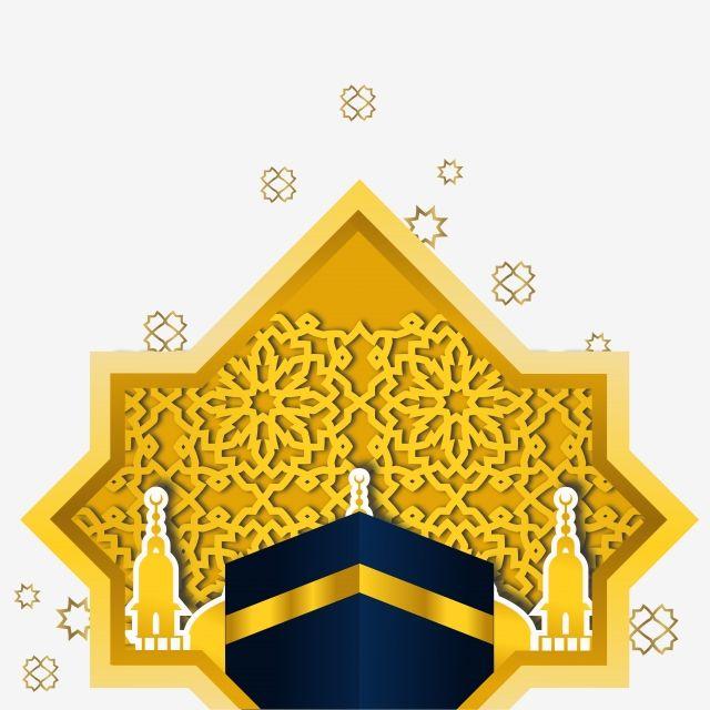 زخرفة إسلامية عربية مع الكعبة المشرفة والمآذن أيقونات الديكور الكعبة تكرار Png والمتجهات للتحميل مجانا Islam Background Banner Sufi Islam
