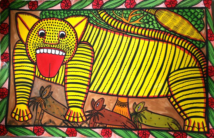 """Bengal Tiger/ Original Art/ Artist: Mantu Chitrakar Size - 14""""x 22"""" Water based color on Paper  Available at the OUATT market"""