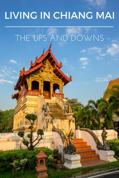 Thinking about living in Chiang Mai, Thailand as a digital nomad? You'll want to read this.