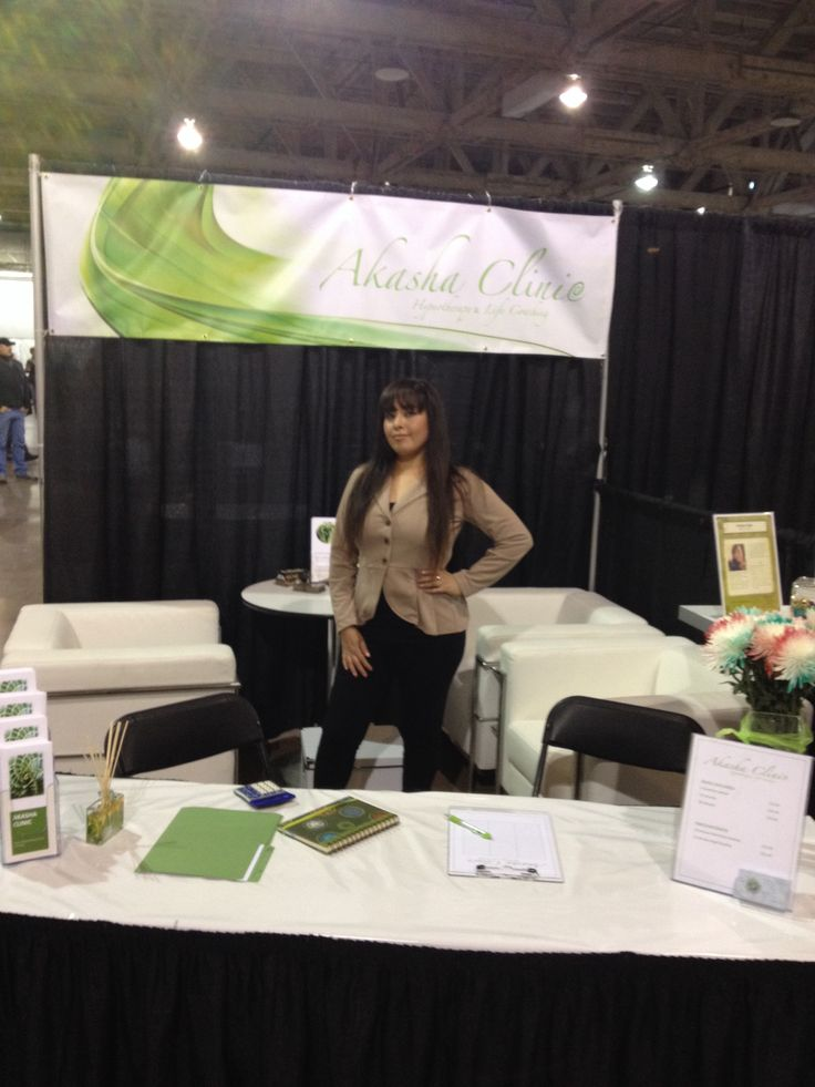 At the Expo