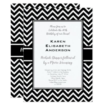 Black and White Chevron Birthday Party Card - birthday invitations diy customize personalize card party gift