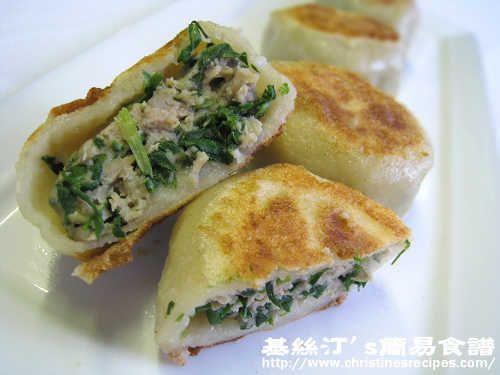 168 best asian noodles images on pinterest asian recipes for Asian 168 cuisine