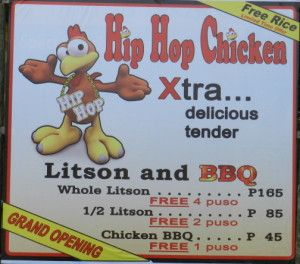Hip Hop Chicken in Bohol, Philippines! looking for a great tasting Chicken in Bohol? Come to Hip Hop Chicken!