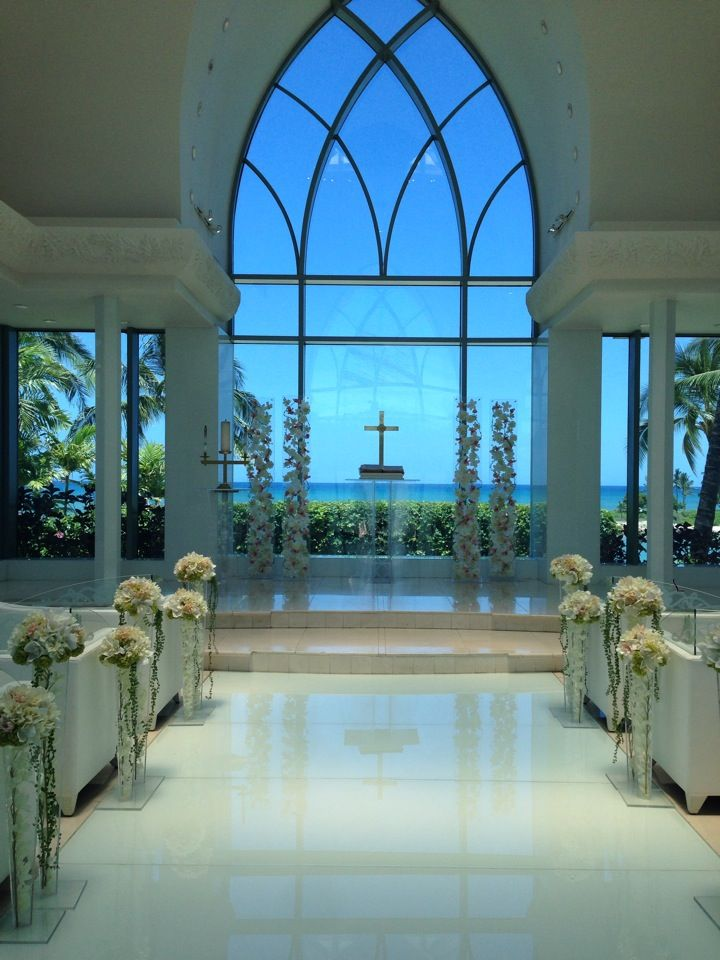 where are you going to have your dream hawaii wedding how