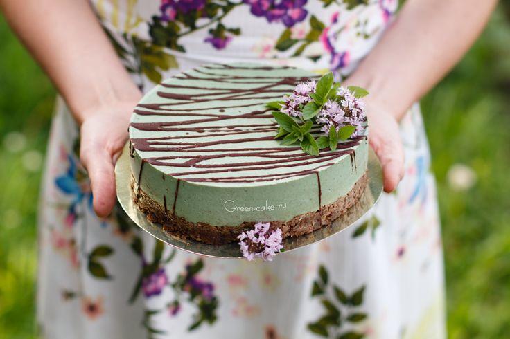 ЯРКИЕ НОВИНКИ   Еще одна наша новинка - RAW-CAKE Мята!  Освежающий вкус мяты сделает ваш день свежим и ярким, а хлорофилл прибавит сил и энергии.  Да,Да, наши тортики не только вкусные, но и очень полезные!  В составе:  мята, орехи кешью, кокосовое масло,финики, грецкий орех, семя подсолнечника, сироп топинамбура, хлорофилл.  0,5 кг- 1000 ₽, 1 кг-2000 ₽, 2 кг-3700 ₽.   Заходи и Смотри…