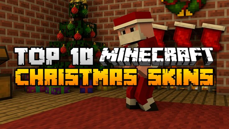 top 10 minecraft christmas skins 2015 with download links minecraft skins christmas minecraft skins pinterest minecraft skins