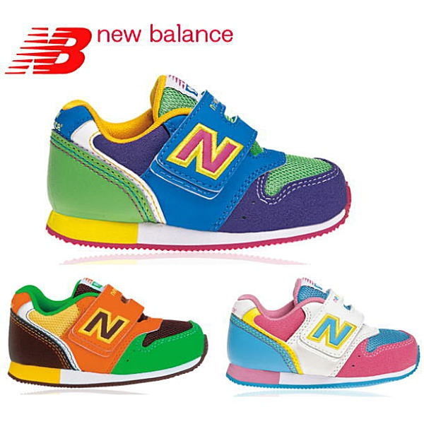 baby new balance trainers