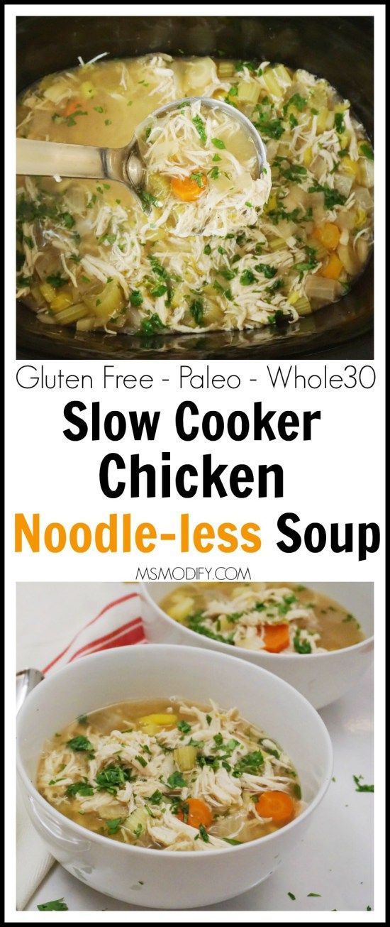 This is a take on your traditional chicken noodle soup… without the noodles (I promise you won't miss them)! Toss everything in the slow cooker, and at the end of the day, this hearty and comforting soup will be waiting. It's gluten-free, paleo and Whole30!