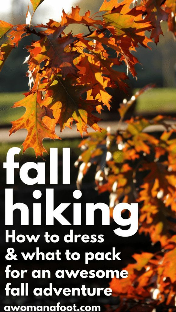 Fall hiking? Check what to wear and what to pack for an awesome and safe adventure through fall foliage. #hiking #fall #hikingclothes #hikingear #trekking #autumn #fallhiking awomanafoot.com