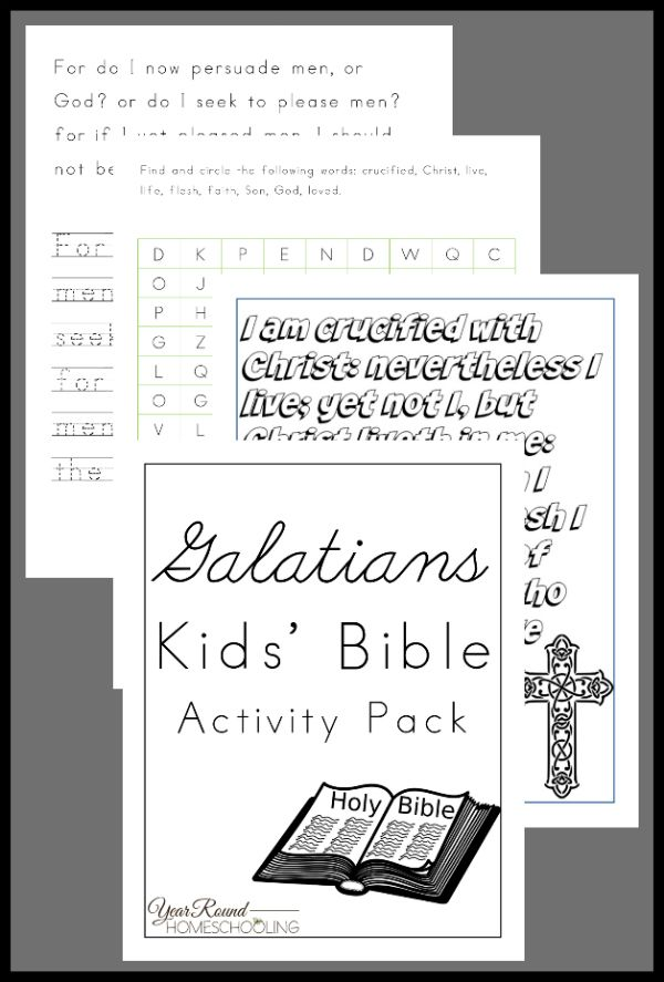 Galatians Kids' Bible Activity Pack - By Year Round Homeschooling #Galatians #Bible #Homeschooling