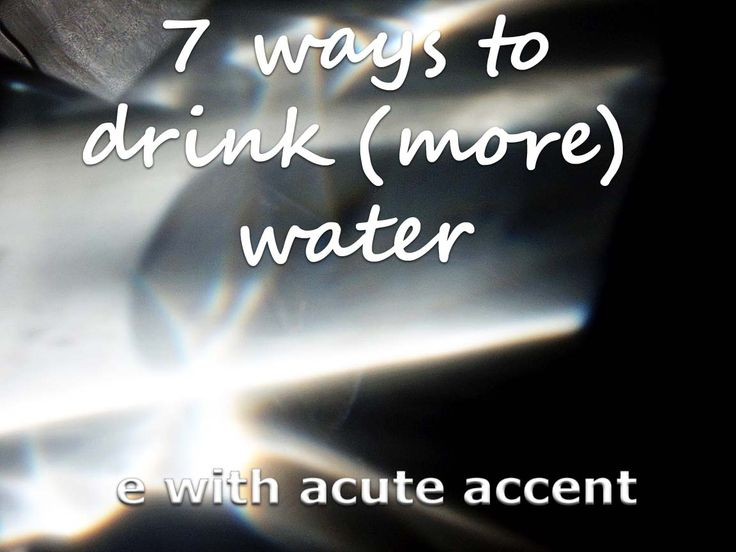 e with acute accent: 7 Ways to Drink (more) Water