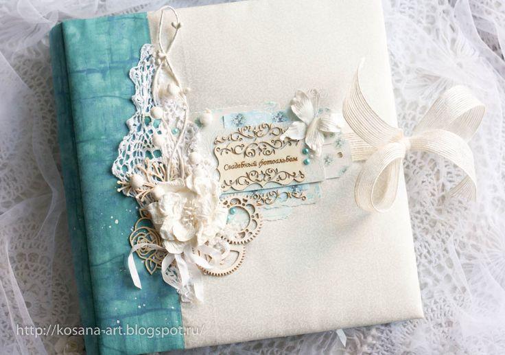 Kosana'Art - непростые вещи...: Новый свадебный альбом из LemonCraft