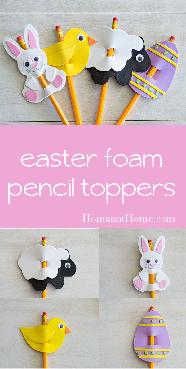 Feb 12 Easter Foam Pencil Toppers Easter Ideas Easter Easter