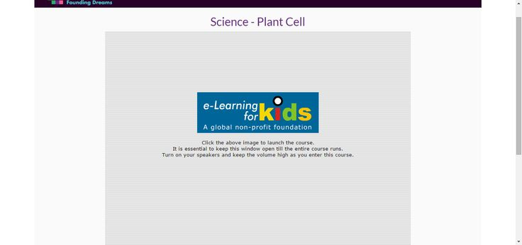 Science - Plant Cell game /course Educational game #HomeEducation #HomeSchool