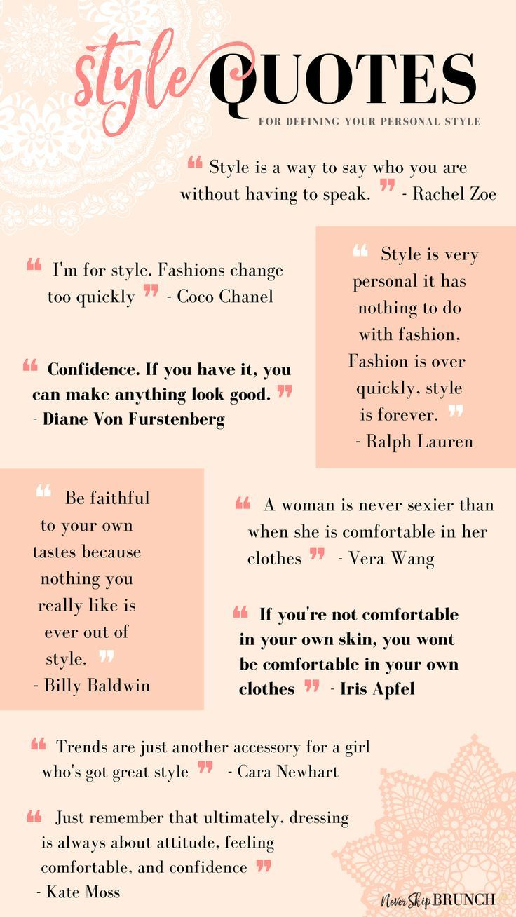 10 Q S To Find Your Personal Style Never Skip Brunch Fashion Words Fashion Quotes Fashion Quotes Inspirational