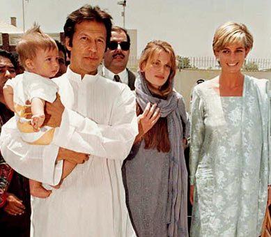 Princess Diana TRUE LOVE 'Hasnat Khan' From Pakistan: Inside Vanity Fair - TNZ: Paparazzi For U