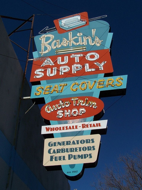 20070224 Baskin's Auto Supply by Tom Spaulding, via Flickr