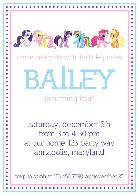 My Little Pony Friendship Is Magic Birthday Invitation