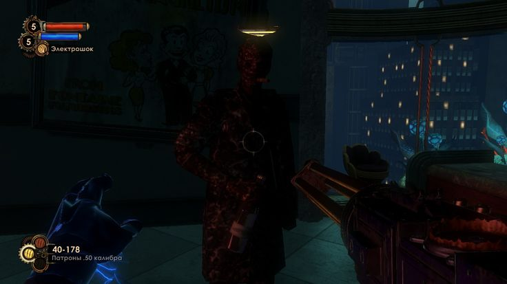 BioShock 2 PC Game Images