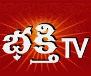 Watch Bhakthi TV Live TV from India   Free Watch TV